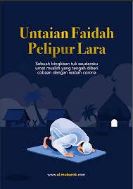 Untaian Faidah Pelipur Lara